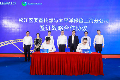 The publicity department of Songjiang district inked a strategic cooperation agreement with the Shanghai branch of China Pacific Insurance (Group) Co., Ltd. on Monday to help address uncertainties in film and television production.