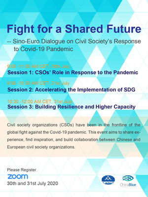 Sino-Euro Civil Society Dialogue on Response to Covid-19 Pandemic. The online event took place on 30th and 31st July 2020.