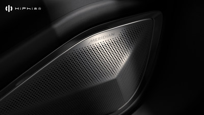 Meridian will become an important partner for HiPhi and this premium audio system will arrive in the HiPhi X, the first application in a Chinese brand.