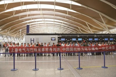 """Holding a banner bearing """"Shanghai Electric joins hand with Pakistan to tide over this difficulty, Air China supports Thar Integrated Coal-Mine power project"""", Shanghai Electric team gathered at the airport terminal to say their goodbyes before the deployment journey to Karachi."""