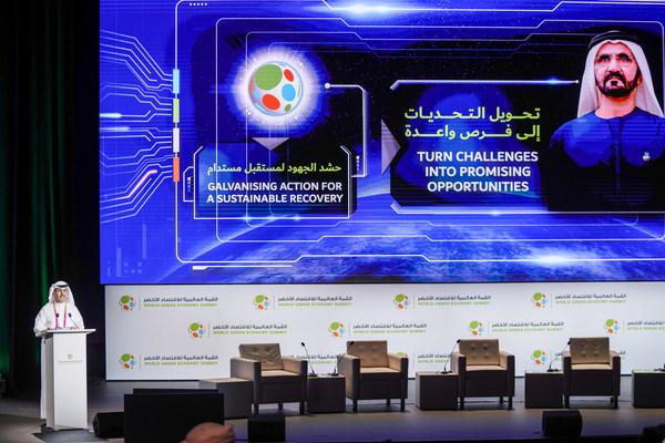 World Green Economy Summit 2021 concludes with 7th Dubai Declaration